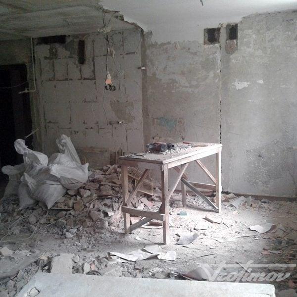 """Демонтаж стен и перегородок от """"Trofimov"""""""