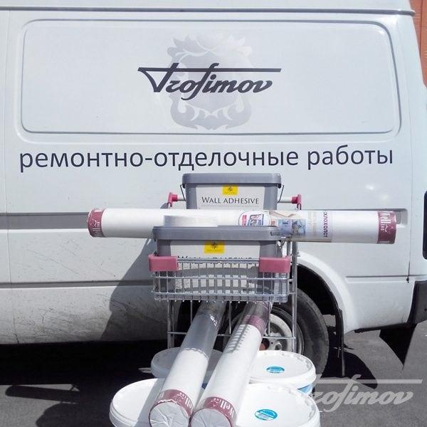 dostavka-stroimateriala-3