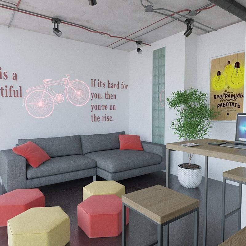 Современный дизайн интерьера гостинной Харьков - Trofimov