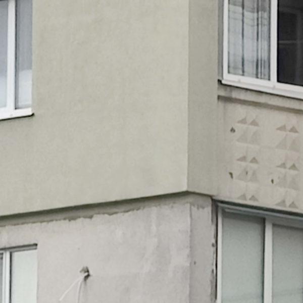 Утепление фасадов квартиры в Харькове